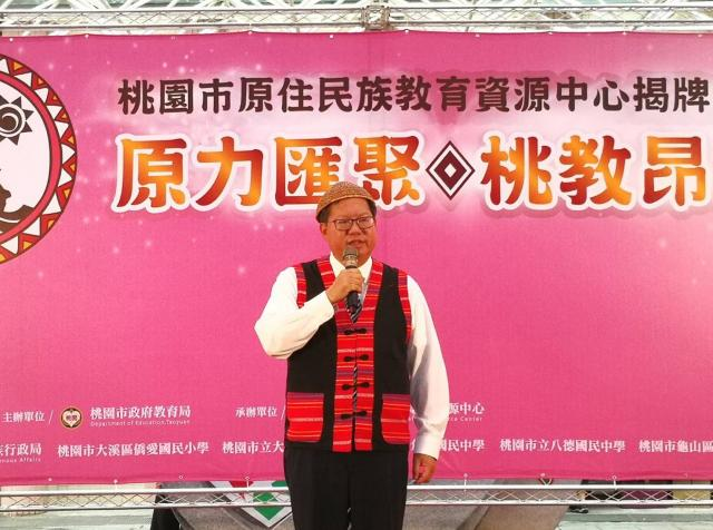 109.09.28_原資中心揭牌_200929_14.jpg
