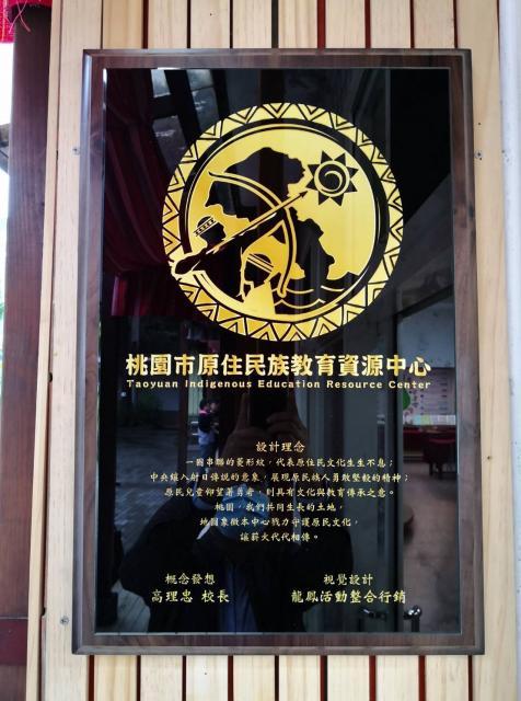 109.09.28_原資中心揭牌_200929_24.jpg