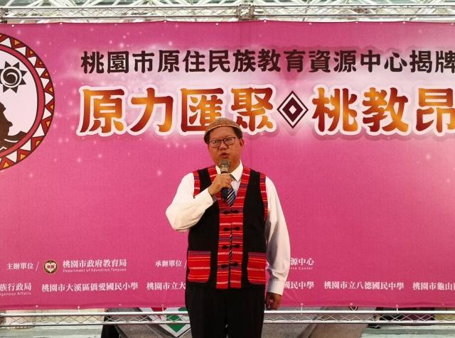 109.09.28_原資中心揭牌_200929_47.jpg